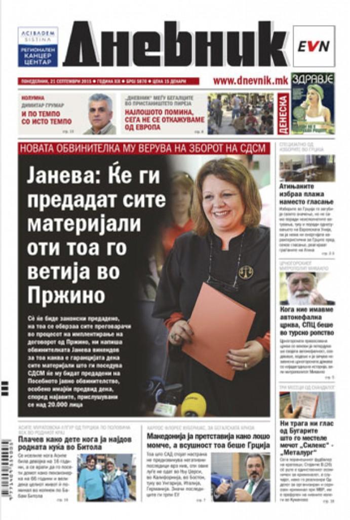 Dnevnik 21.09.2015, Portada